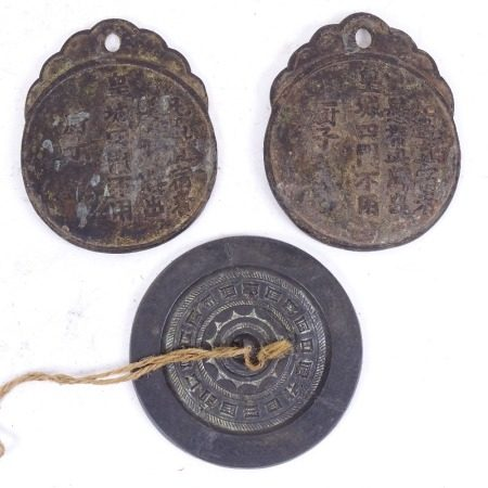 3 Chinese bronze Archaic style tokens/pendants, largest length 12cm (3)