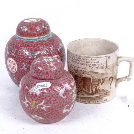 First World War Bairnsfather mug by Grimwades, and 2 modern Oriental ginger jars, tallest 15.5cm