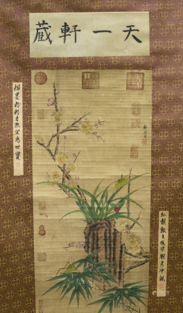 Chinese Calligraphy And Painting Of Flower On Paper