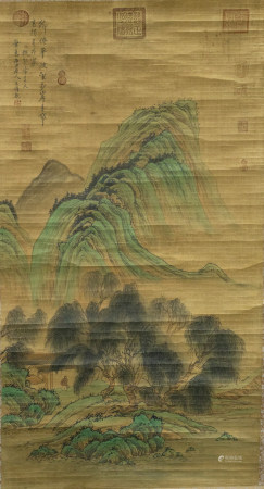 Chinese Calligraphy And Painting Of Landscape On Paper