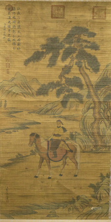 Chinese Calligraphy And Painting Of Hunting On Paper