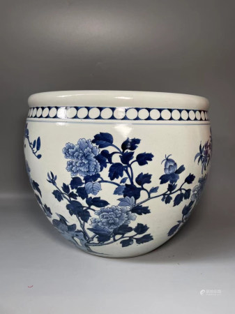 Chinese Blue And White Porcelain Water Washer With Pattern Of Flower