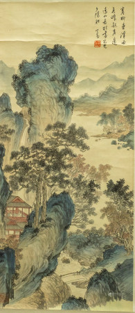 Chinese Calligraphy And Painting Of Landscape