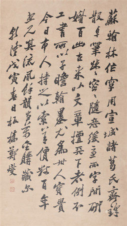 郑燮《书法》