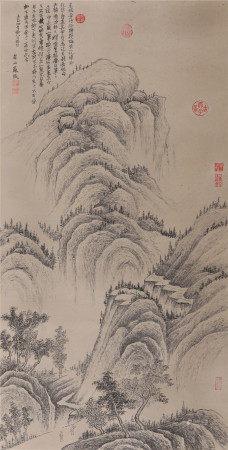 苏轼《山水》