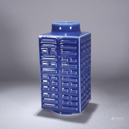 清代 祭蓝釉八卦琮式瓶