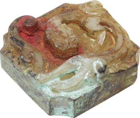 漢代 青銅沁方印