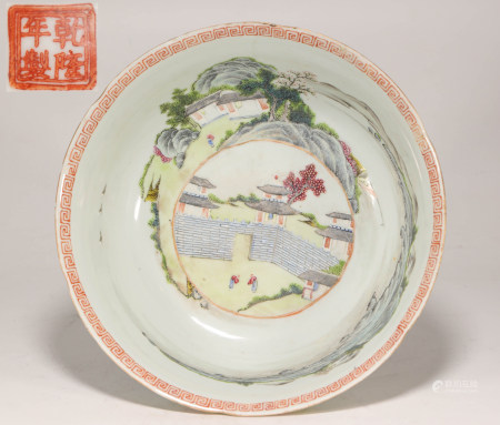 Pink Glazed Bowl from Qing 清代粉彩大碗