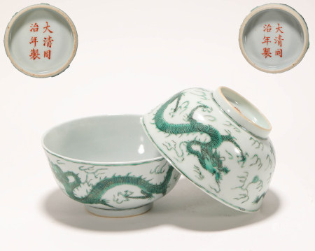 A pair of Pink Glazed Bowl in Dragon Grain from Qing 清代粉彩龍紋碗一對