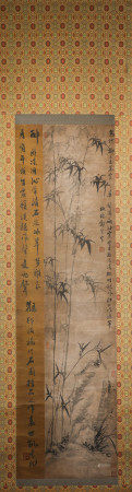Ink Painting of Bamboo Vertical Scroll and Paper Texture from ZhengBanQiao 古代水墨画 郑板桥、竹石图 纸本立轴