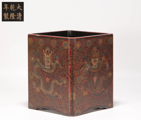 Bamboo Carved Dragon Grain Squared Pen Holder from Qing 清代漆木龍紋四方筆筒