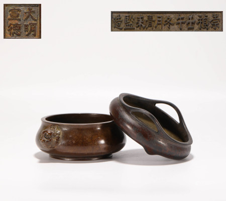 A pair of Copper Censer from Ming 明代銅質香爐兩個