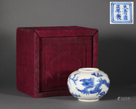 White and Blue Kiln Water Container from Qing 清代青花龍紋水盂