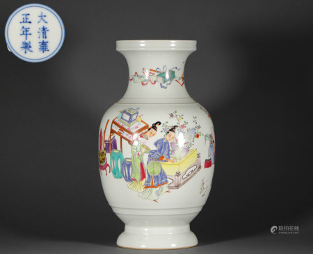 Pink Glazed Human Story Vase from Qing 清代粉彩人物故事賞瓶