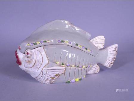 Ceramic JBD Austria fish earthenware candy box