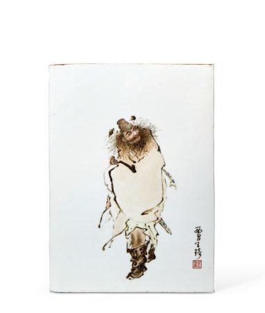 民国 王琦--- 粉彩钟馗像瓷板