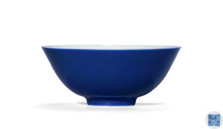 清 道光 祭蓝釉碗