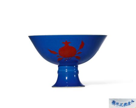 清 雍正 蓝彩红釉三多纹高足碗