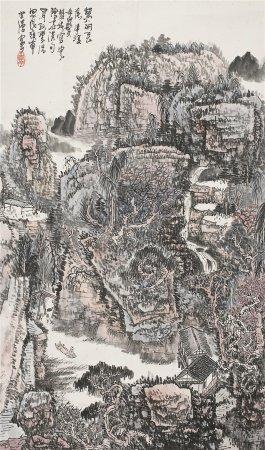 黃秋園  山水