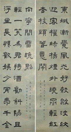 王福厂  二十八言隸書聯