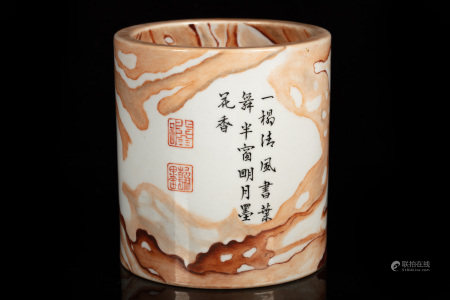 FAMILLE ROSE 'SCHOLAR STONES AND CALLIGRAPHY' BRUSH POT