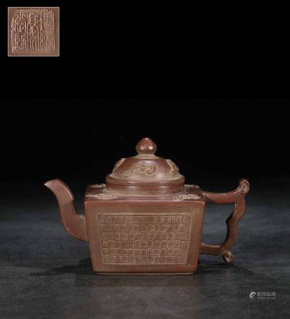 YIXING ZISHA 'KEY-FRET' SQUARE TEAPOT