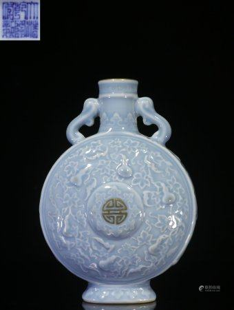 BLUE GLAZED AND IMPRESSED 'DOUBLE GOURD' MOON FLASK WITH HANDLES