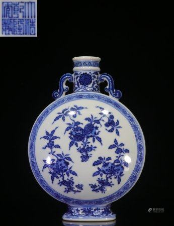 BLUE AND WHITE 'POMEGRANATE' MOON FLASK WITH HANDLES