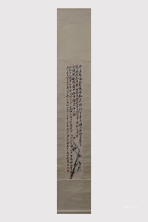 QI BAISHI: INK ON PAPER CALLIGRAPHY SCROLL