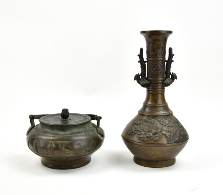 Chinese Bronze Vase & Hand Warmer