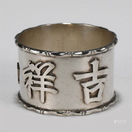 SILVER RING FOR TABLE LINEN