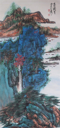 A Chinese landscape painting 中国书画 泼彩山水