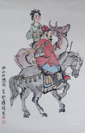 A Chinese figure painting  中国书画 中山出游图