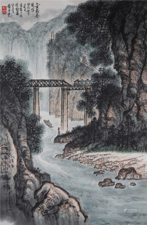 A Chinese landscape painting 中国书画 山水