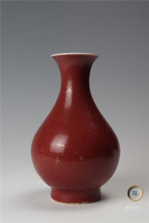 A copper red glazed vase 红釉橄榄瓶