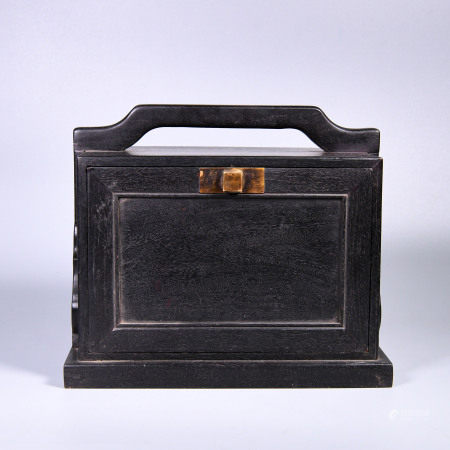 A ZI TAN CARRYING BOX OR CASE