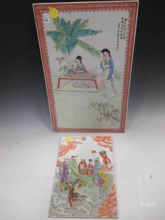 A Chinese porcelain plaque, 20th century, decorated with maidens in a garden,41.5cm x 26.5cm: and