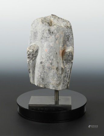 A Chinese white marble fragmentary torso of a Buddhist deity, in Sui Dynasty style, 21.5cm high