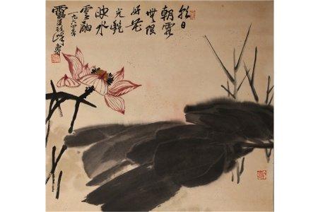 Pan TianShou