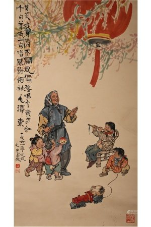 Xie ZhiGuang