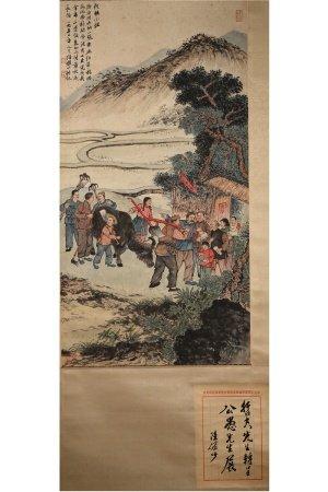 Lu YanShao
