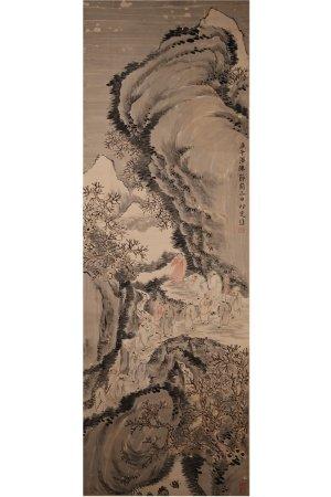 Yin Guang