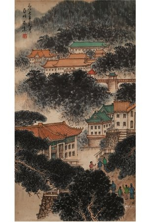 Ya Ming