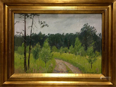 GRIGORYEV SERGEY ALEKSEEVICH Oil painting Road to the forest