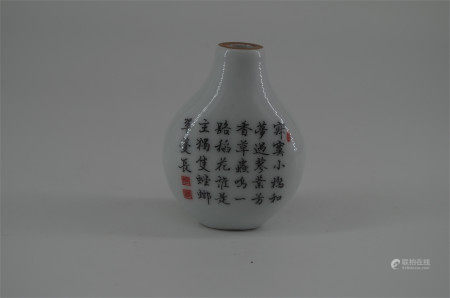 CHINESE PORCELAIN FAMILLE ROSE FLOWER AND POEM SNUFF BOTTLE