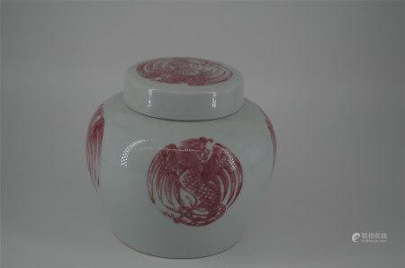 CHINESE PORCELAIN RED UNDER GLAZE ROUND PHOENIX LIDDED JAR