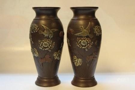 Pair of Japanese Mix-Metal Vases,