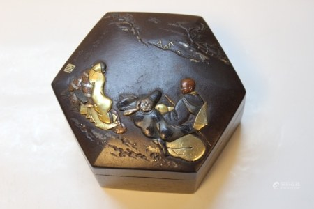 Japanese Mix-Metal Iron Box, 19th.C,Sign