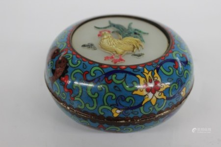 Chinese Cloisonne Round Cover Box