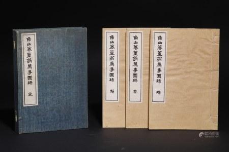 山中商會 角山春篁翁薦事図録 全三冊 Calligraphy Antique Books